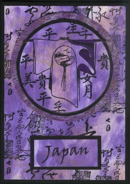 Japanese circle